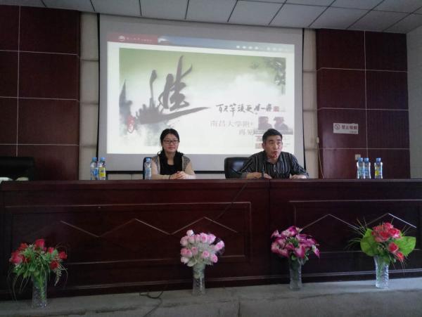 bwin首页名师团讲师胡凌云老师在南昌