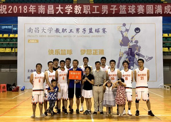祝贺我校夺得2018年南昌大学