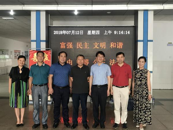 快讯:江西省文化厅副厅长任永新
