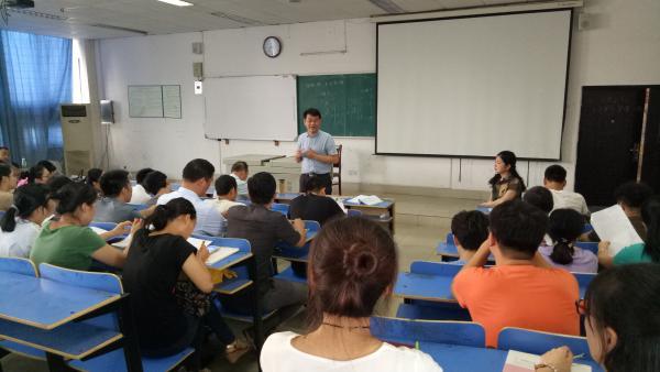数学教研组开展新学期第一次教研