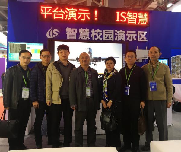 我校应邀出席第75届中国教育装