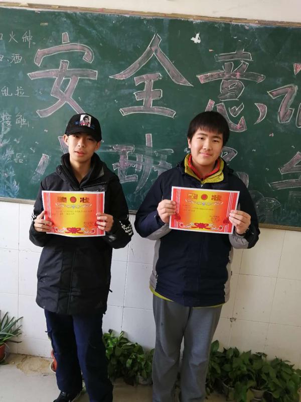 初二年级举行数学培优比赛