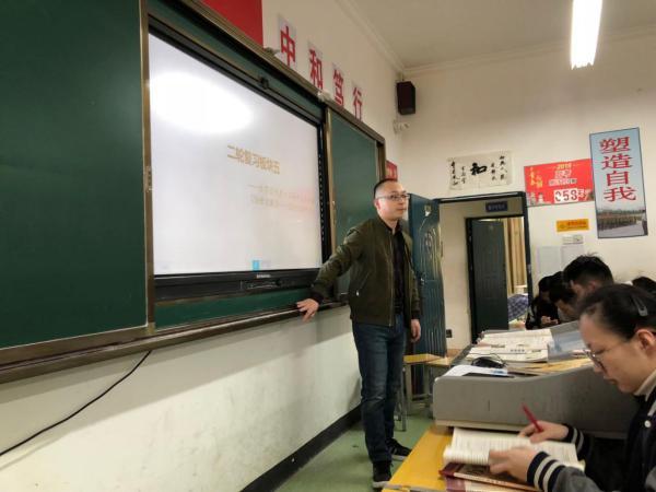 历史教研组举行二轮复习示范课观