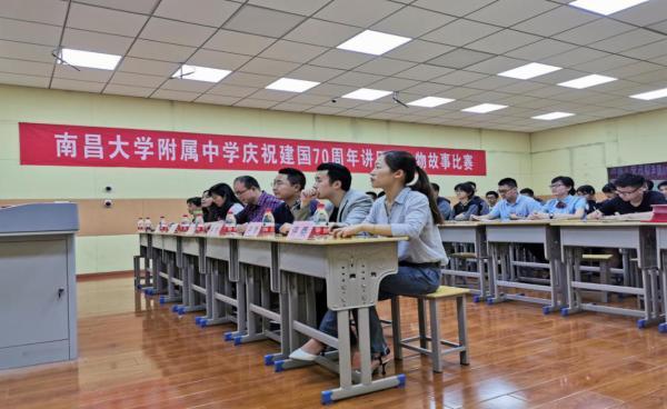 """学校举办庆祝建国70周年""""讲历"""
