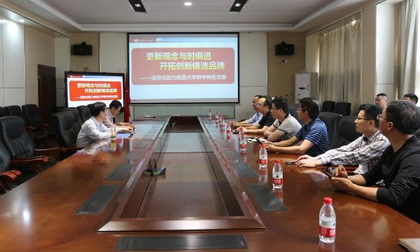 重庆市铜梁区教委考察团一行莅临