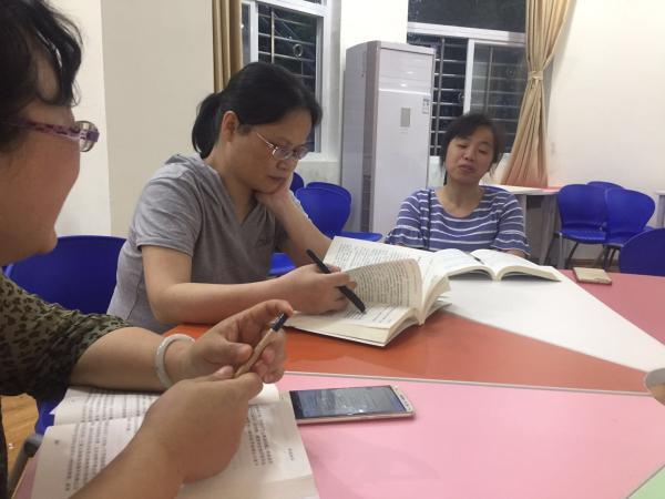学校举办第二十五期家长读书沙龙