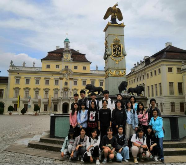 我校第十四批赴德国海伦娜高级中