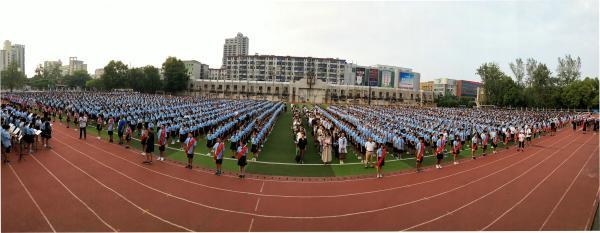 学校隆重举行2019年秋季开学