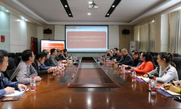 湖北省随州市曾都区实验中学黄兴