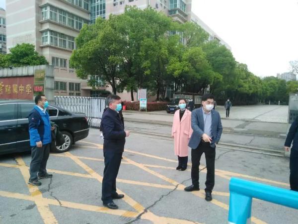 江西省教育厅总督学曹伴好一行深