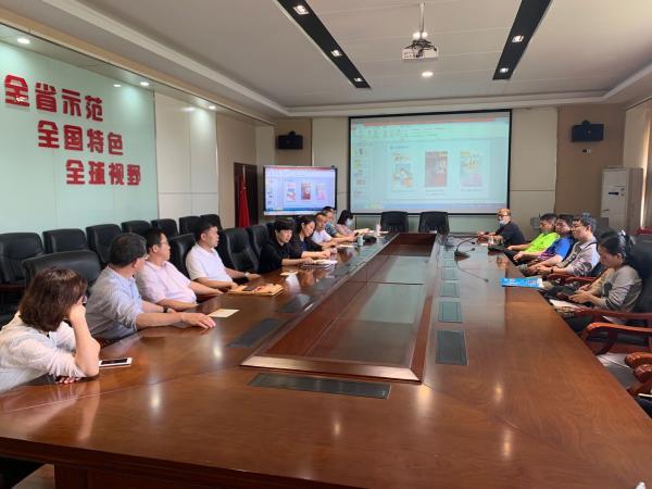 红旗彩票官网平台第四党支部召开支部会议