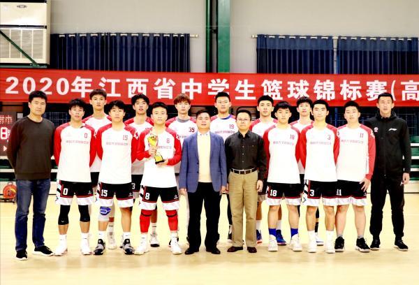 我校篮球队获得2020年江西省