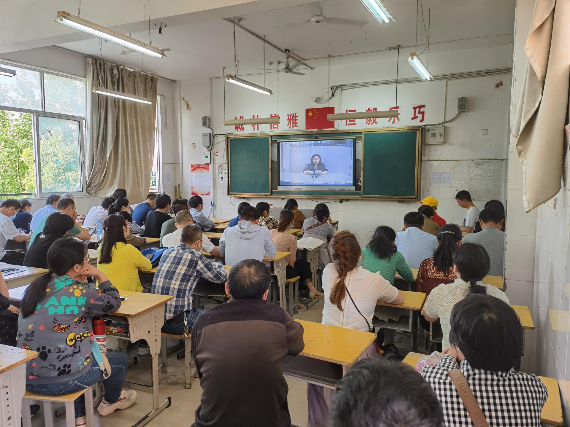 亚娱环球app初二年级家长会开展心理健康