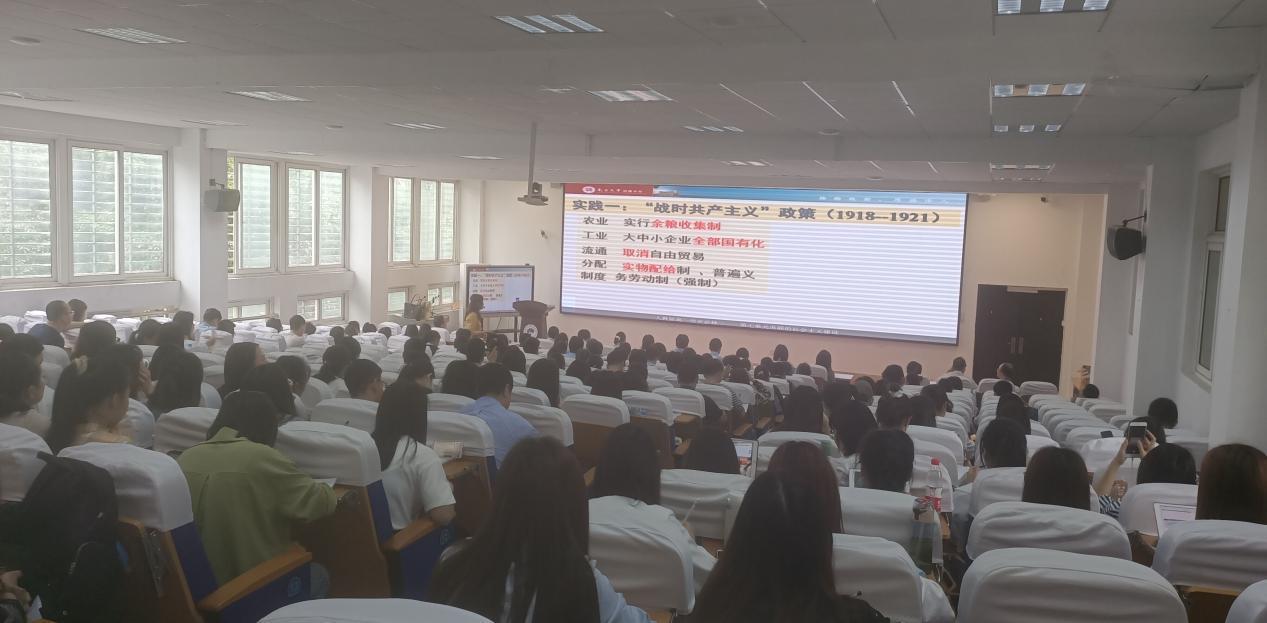 南昌市高中历史教研活动在我校举