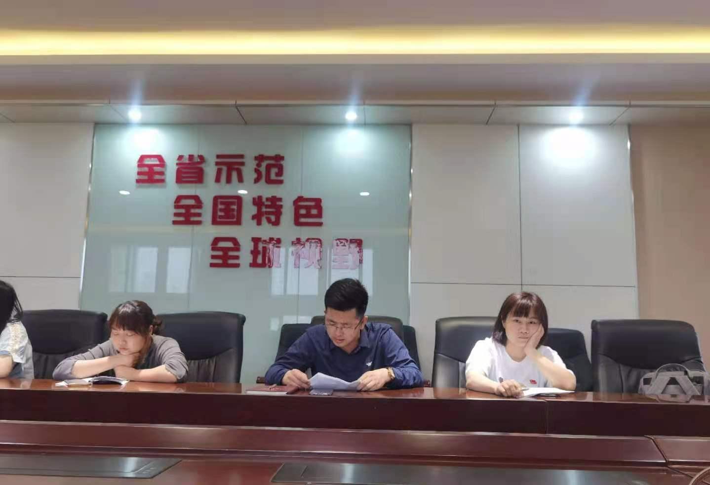 附中第一党支部顺利完成换届选举