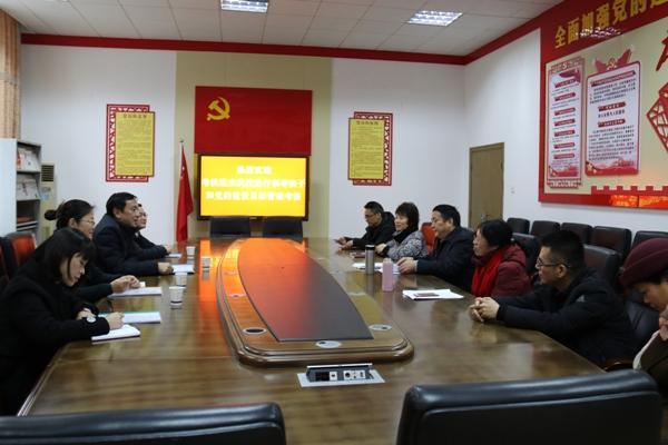 南昌市教育局考核组莅临八一中学