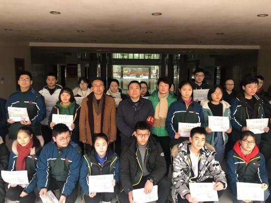 南昌市八一中学举行2018—2