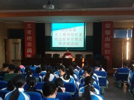 万博博彩_www.7manbetx.com邀请关工委老同志