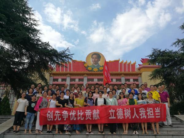 """庆祝中国共产党建党97周年暨"""""""