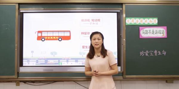 我校李维老师获得南昌市中小学校