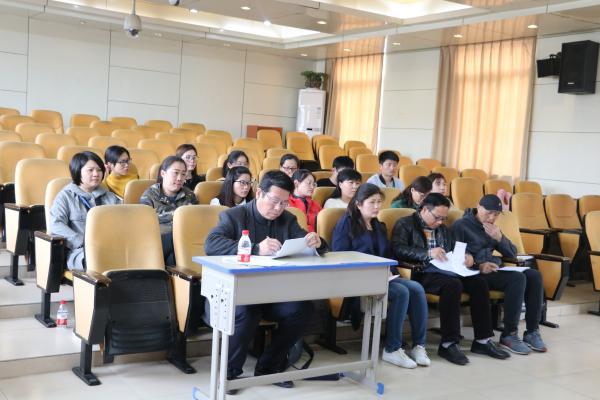 """我校举办江西省教育科学""""十三五"""